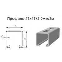9/5 Профиль стальной STU 41/41/2,00/ 3м