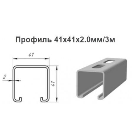9/5 Профиль стальной STU 41/41/2,00/3м-24.33.11-00
